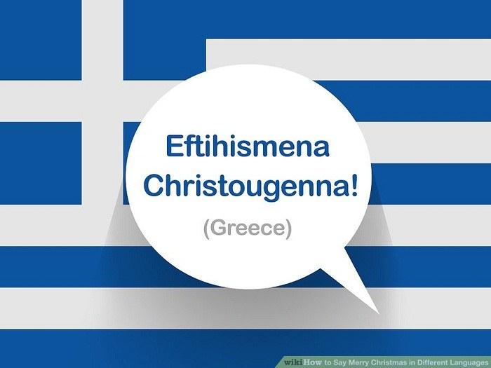 تبریک کریسمس به زبان یونانی