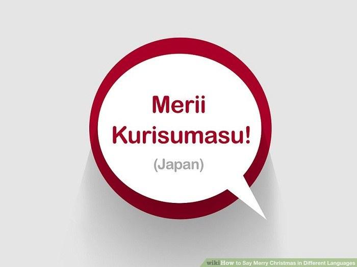 تبریک کریسمس به زبان ژاپنی