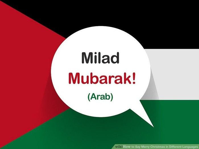 تبریک کریسمس به زبان عربی