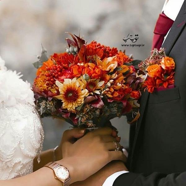 متن تبریک عروسی همکار