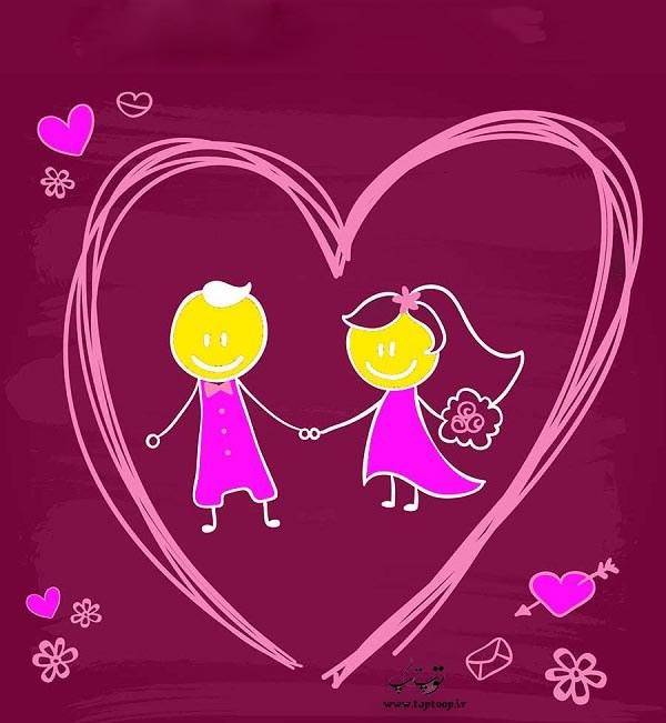 پیام تبریک ازدواج به همکار