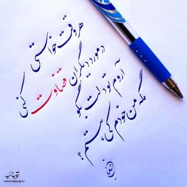جملات زیبا در مورد قضاوت نکردن + عکس نوشته