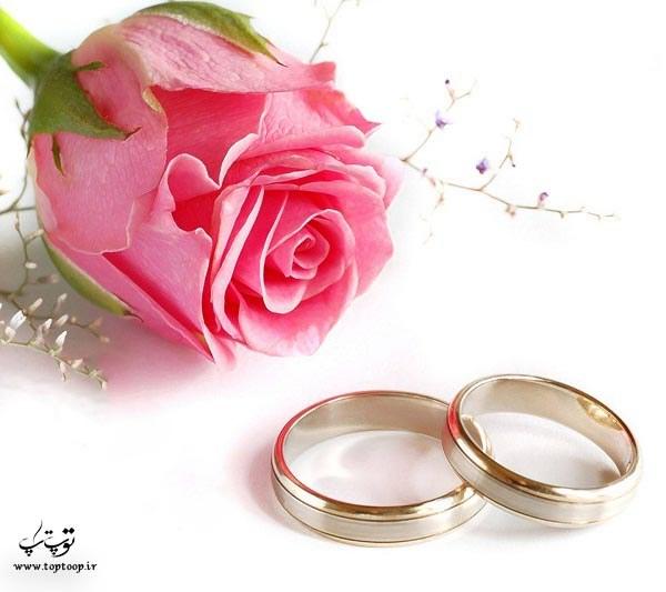 جملات رسمی و زیبا برای تبریک ازدواج همکار