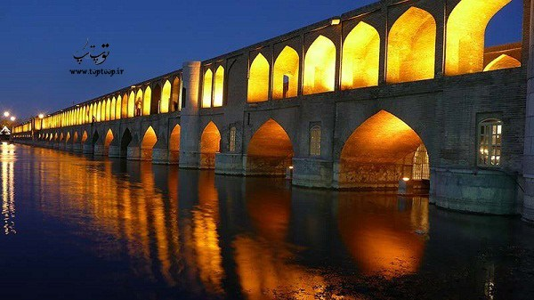 شعری درباره اصفهان