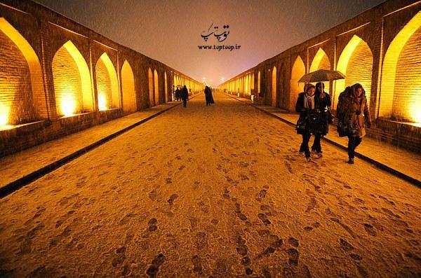 اشعار مختلف درمورد اصفهان