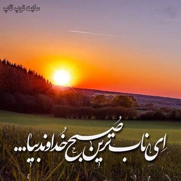 عکس نوشته امام زمانی 2019 برای پروفایل