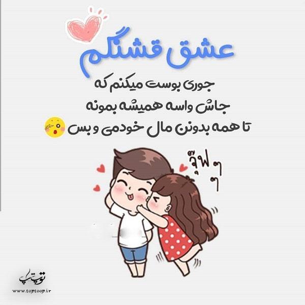 عکس نوشته بوسه های عاشقانه متحرک