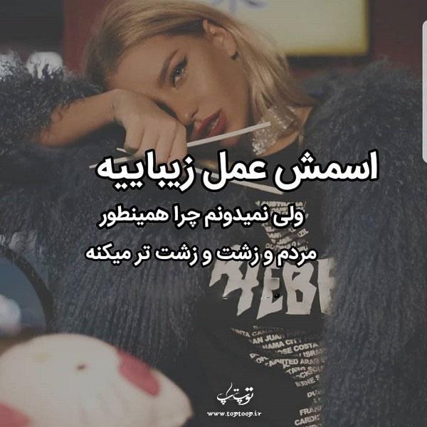 عکس نوشته در مورد زشتی