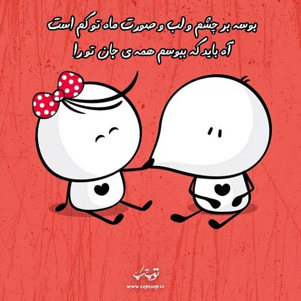 عکس نوشته بوسیدن دست عشق