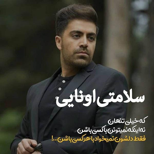 بازیگران ایران عکس نوشته