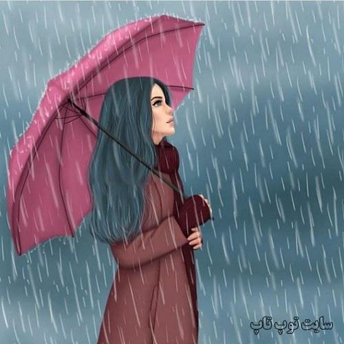 عکس پروفایل دخترونه با چتر زیر بارون