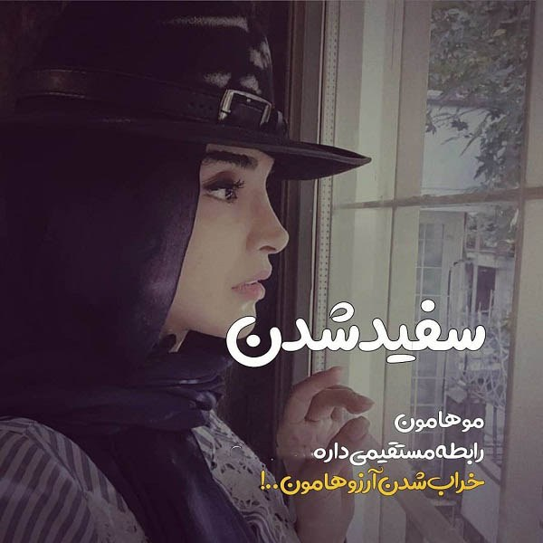 عکس نوشته بازیگر ایرانی مناسب برای پروفایل