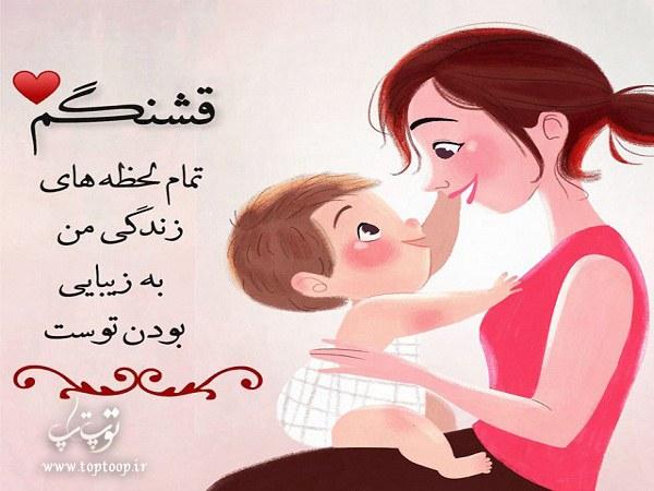 عکس پروفایل دوست داشتن فرزند پسر و دختر