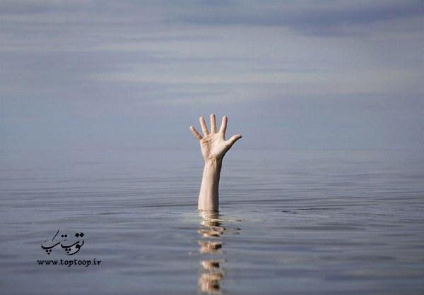 تعبیر خواب تلاش برای غرق نشدن در سیل