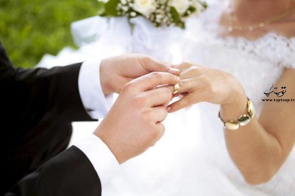متن انگلیسی طنز راجع به ازدواج + ترجمه ی فارسی