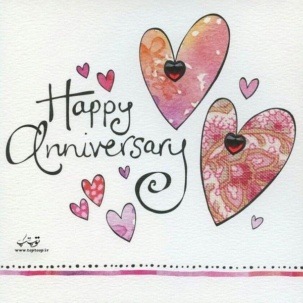 متن انگليسي تبريك سالگرد ازدواج به دیگران (دوستان)