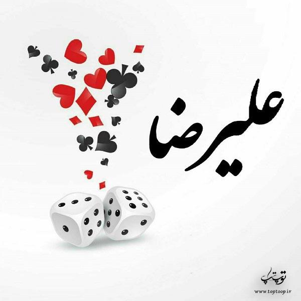 عکس نوشته پروفایل اسم علیرضا