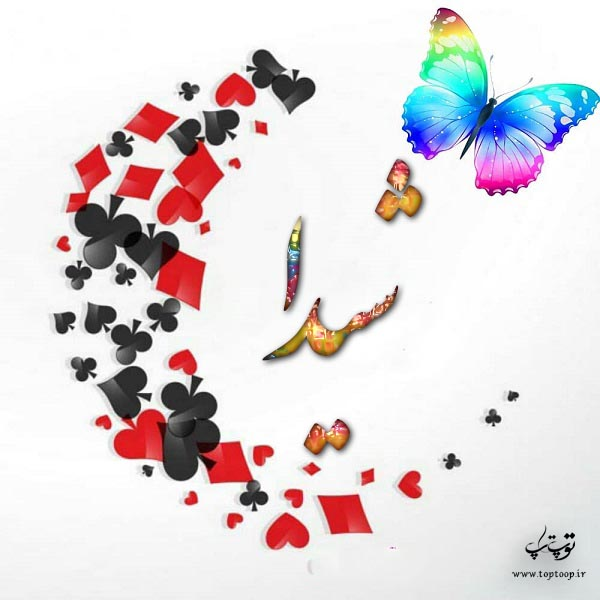 عکس اسم شیدا برای پروفایل