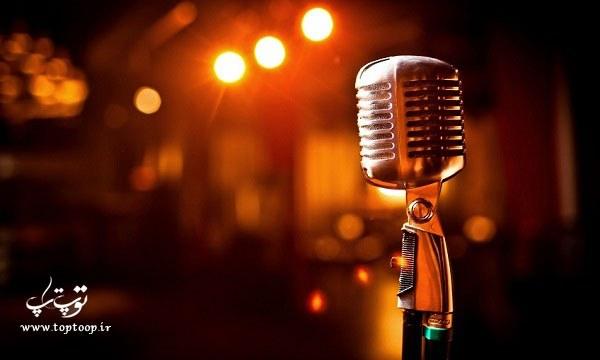 متن شعر برای تمرین خوانندگی