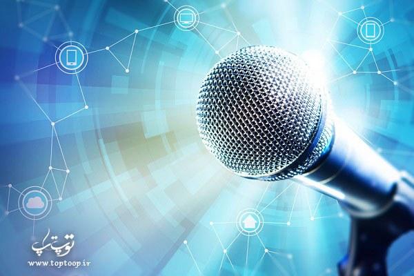 شعرهای تمرین خوانندگی ، گلچین جالب ترین شعرها واسه تمرین خوانندگی کلاسیک