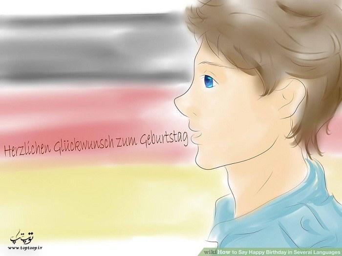 تبریک تولد به زبان آلمانی