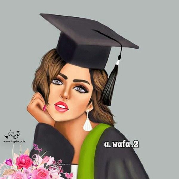 نقاشی دخترونه 2020 زیبا