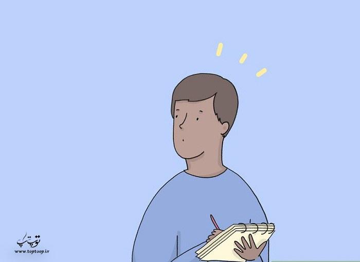 نگهداری دفترچه یا ضبط صوت در طول روز