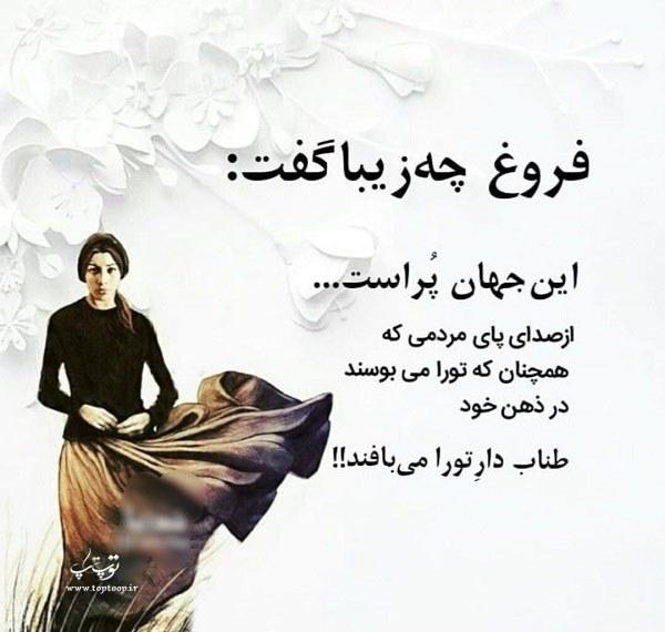 متن و عکس نوشته زیبا درباره دورویی آدما