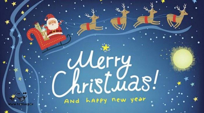 متن زیبا انگلیسی برای تبریک کریسمس
