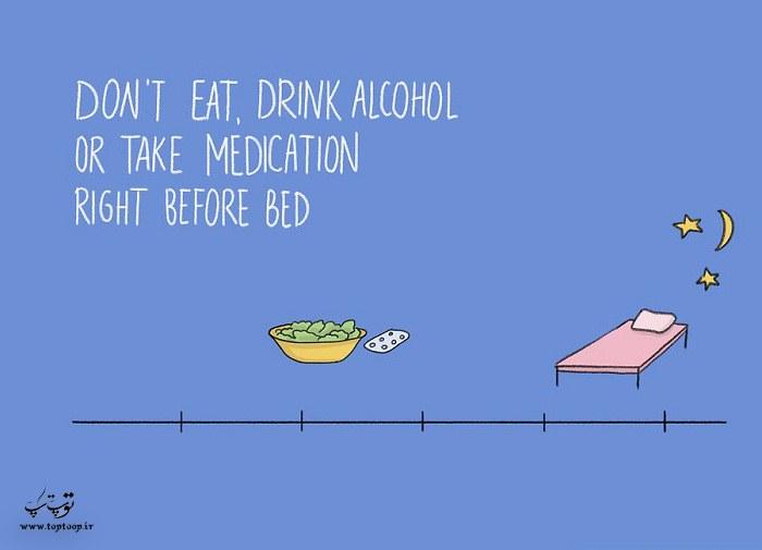 عدم مصرف دارو و الکل قبل خواب