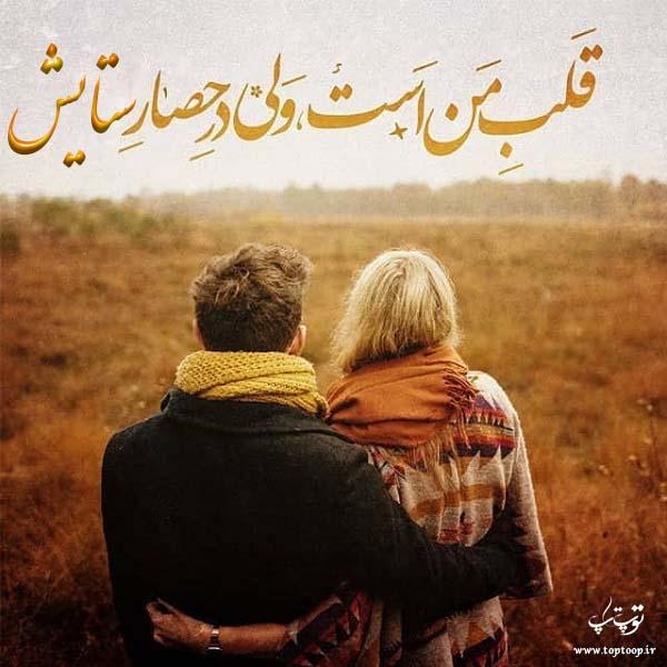 عکس نوشته از اسم ستایش