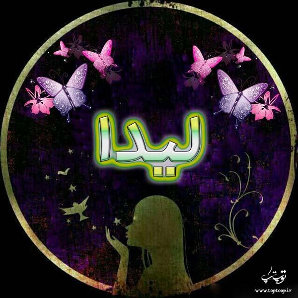عکس نوشته اسم اکرم برای پروفایل