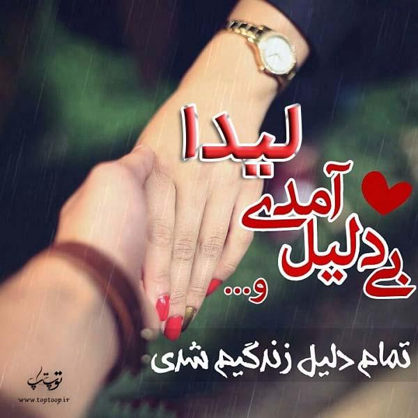 عکس نوشته نام اکرم