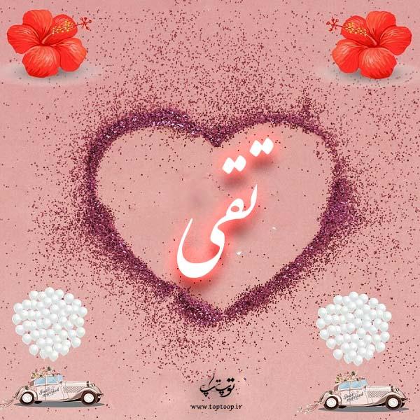 عکس قلب با نوشته تقی