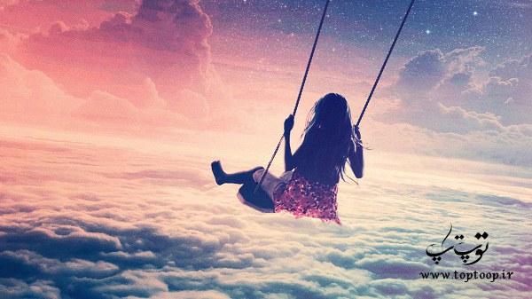 تعبیر خواب تاب بازی در آسمان