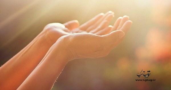 روشهای سقط نشدن جنین + معرفی دعا