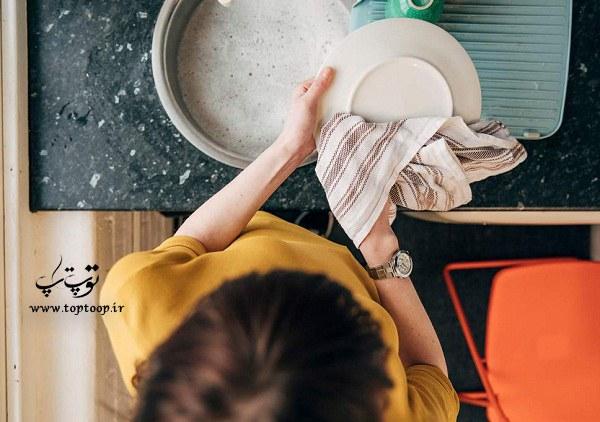 حوله آشپزخانه