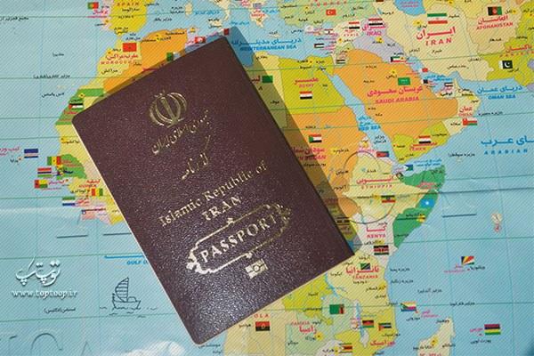 مدارک موردنیاز زمان درخواست گذرنامه