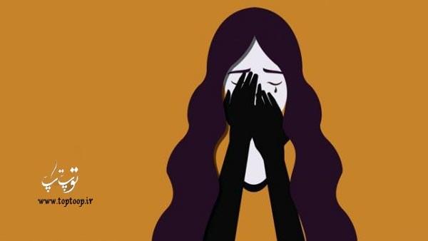 مطالب انگلیسی جالب در مورد قضاوت کردن کسی
