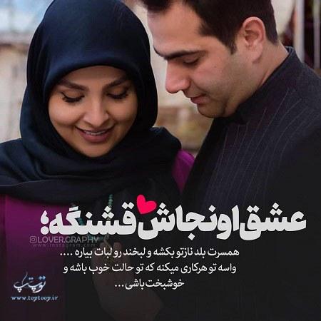 متن کوتاه انگلیسی بیوگرافی اینستاگرام