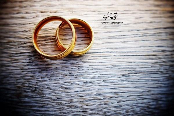 تحقیق در مورد ازدواج در اسلام ، مقاله ای کوتاه در مورد فواید ازدواج
