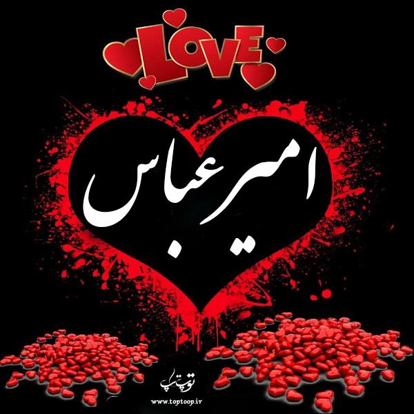 عکس نوشته قلبی اسم امیرعباس