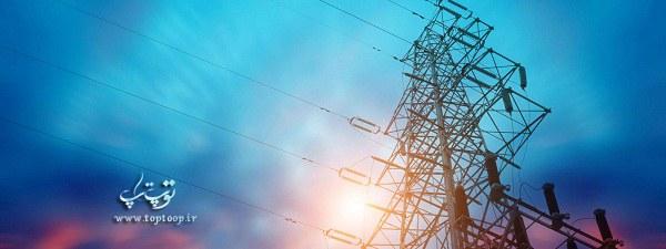 مقاله در مورد مهندسی برق قدرت