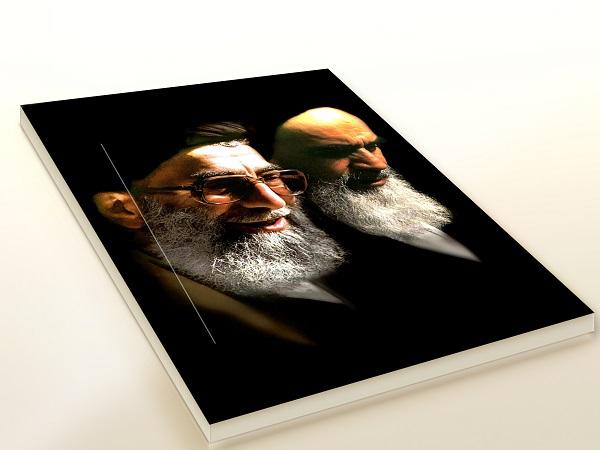 امام و رهبری+عکس