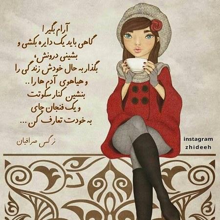 عکس نوشته پروفایل دخترونه درباره سکوت
