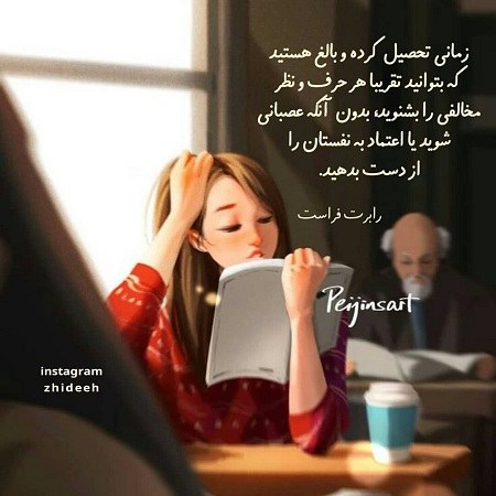 عکس نوشته دخترونه درباره اعتماد به نفس