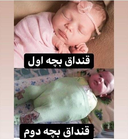 عکس نوشته خنده دار درباره بچه