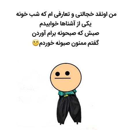 عکس نوشته خنده دار درباره فامیل