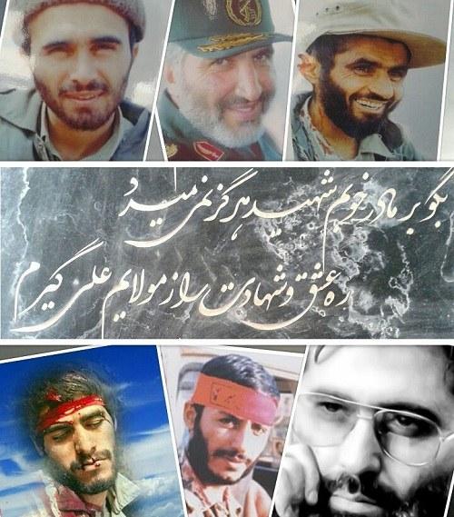 عکس شهید عبدالرسول زرین در کنار دیگر شهدا