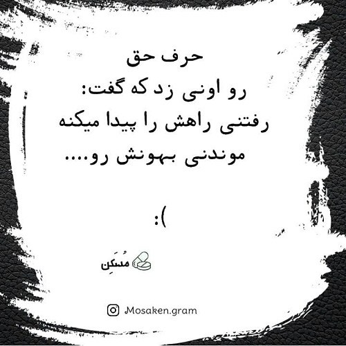 جملات دلشکسته زیبا